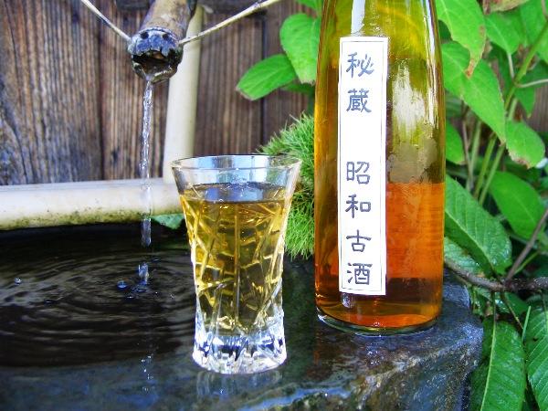 濃厚な味わいの昭和秘蔵古酒